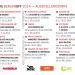 Monat der Fotografie-OFF Berlin 2014 | Ausstellungen thumbnail